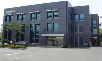 연구개발센터