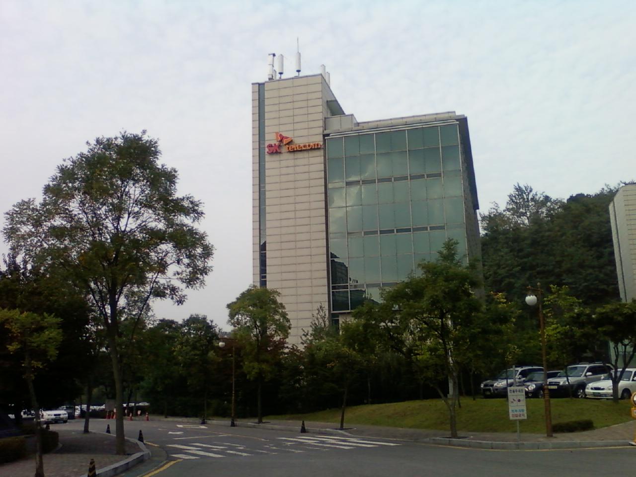 서울대학교 연구공원 SK텔레콤 연구소