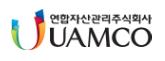 연합자산관리그룹