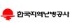 한국지역난방공사그룹