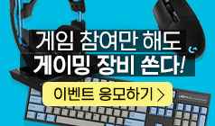 [게임잡] 게임 참여만 해... 게임잡 APP 설치하고 게이밍 아이템 받으세요!