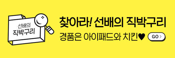 찾아라! 선배의 직박구리2017.10.13 ~ 2017.10.27