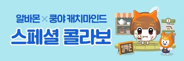 #2019년 10월 신규회원가입 이벤트  2019.10.01 ~ 2019.11.08
