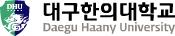 대구한의대학교